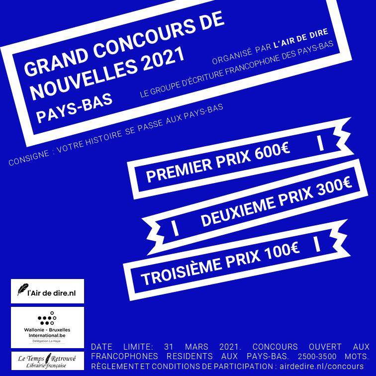Grand concours de Nouvelles2021